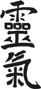 Reiki Kanji2